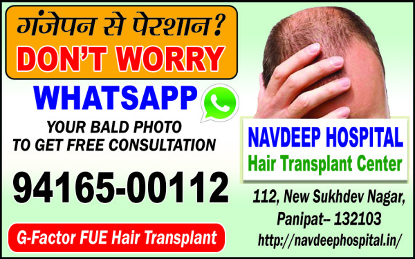 navdeep hospital natural safe permanent low cost hair transplant clinic, Panipat